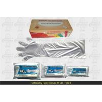 Veterinary Hand Gloves W LD