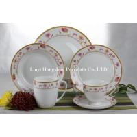 Wholesale New Bone China Sets Product Number: HSN-D-25 from china suppliers
