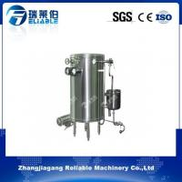 Wholesale Longer Shelf Life Aseptic UHT Sterilizer Ultra-high Temperature Pasteurization Processing Equipment from china suppliers