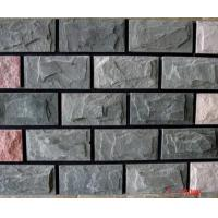 Wholesale Mushroom Slate Wall Cladding from china suppliers