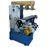 Wholesale Universal Milling Machine from china suppliers