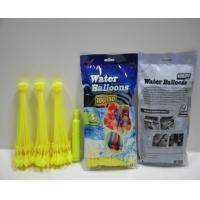 Wholesale Yellow Water Balloons from china suppliers