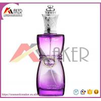 Wholesale High Quality Glass Perfume Bottle with Diamond Decoration in Purple Color from china suppliers