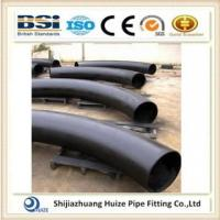 Buy cheap 90 Degree R=3D Bend from wholesalers