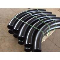 Buy cheap 90 DEGREE CARBON STEEL A234 WPB BEND from wholesalers