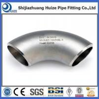 Buy cheap ASTM A403 WP316 LR 90 Degree Elbow from wholesalers