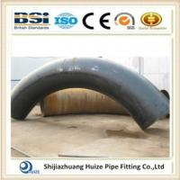 Buy cheap 5D 90 Degree Induction Bend from wholesalers