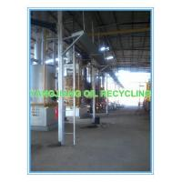 Used Motor Oil To Diesel Oil Recycling Plant Of Item 49252743