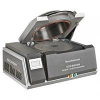 Wholesale Sinnox mineral analyzer from china suppliers