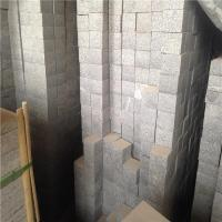 Wholesale Padang Dark Grey G654 Granite Cobble Stones from china suppliers