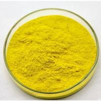 Buy cheap 100% Natural Bee Pollen Extracts for Soaps,facial Mask,creams and Lotions Etc.. from wholesalers