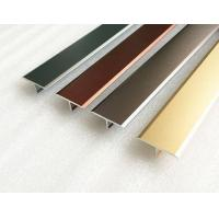 Buy cheap Custom T Shaped Aluminum Extrusion Supplier in China from wholesalers