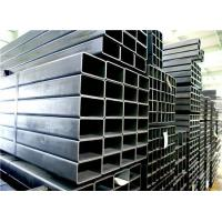 Wholesale Custom 6063 Aluminum Rectangular Tube Stock from china suppliers