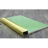 Buy cheap Aluminum Floor Transition Profile Manufacturer from wholesalers