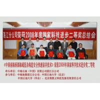China Drilling Fluid Engineering & Technical Services on sale