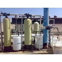 Wholesale Demineralization Plants from china suppliers