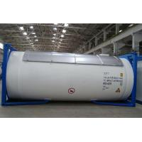 Wholesale T50 ISO tank container from china suppliers