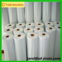 Wholesale Discount Wholesale Non Woven Fabric from china suppliers