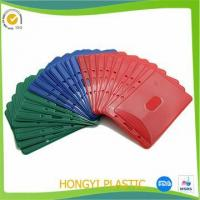 Wholesale hot id badge holder from china suppliers