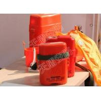 Wholesale 45 min Oxygen Self-Rescuer from china suppliers
