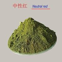 Wholesale Neutral red from china suppliers