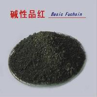 Wholesale Basic Fuchsin from china suppliers