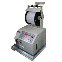 Wholesale industrial twist tie Machine LM-ZX1020 from china suppliers