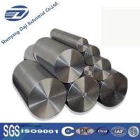 Wholesale Nickel and Nickel Alloys Hot Sale High Pure Nickel Ingot from china suppliers