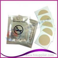 Wholesale Effective anti smoking patch nicotine patch from china suppliers