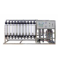 Wholesale 8T/H mineral water treatment machine from china suppliers