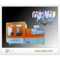Wholesale YD-II (Conjoined machine) from china suppliers