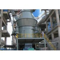 Wholesale Vertical Mill Product Name:Raw vertical mill from china suppliers