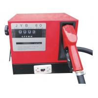 Wholesale Fuel dispenser JYB-60 Mechanical Disel Dispenser from china suppliers