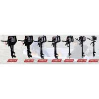 Wholesale Gasoline outboard engine HP3.6 from china suppliers