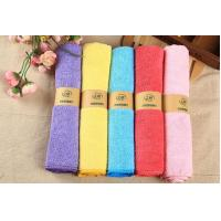 Wholesale Super soft bamboo towel for commodity/kitchen/car using BDSH239 from china suppliers