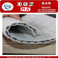 Wholesale Three-dimensional composite drainage network from china suppliers