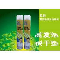 Wholesale Contact Adhesive FengYin Polyurethane foam sealing agent from china suppliers