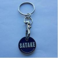 Wholesale trolley coin keychain-008 from china suppliers