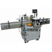Wholesale Labeling Machine Positioning Self-adhesive Labeling Machine ZHTB02 from china suppliers