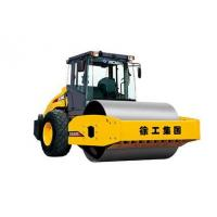 Wholesale Road construction machinery Single drum vibratory roller XS122/XS122E from china suppliers