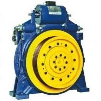 Wholesale MCG200-300 Series For CommercialGearless Traction Machine from china suppliers