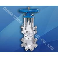 Wholesale wafer knife gate valve from china suppliers