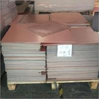 Wholesale Copper Clad Laminate Scrap from china suppliers