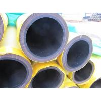 Wholesale Dry Cement Hose from china suppliers