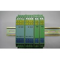 Wholesale KSA-2000Isolated Safety Barrier from china suppliers