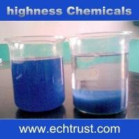 Wholesale HNS-05 water decoloring flocculant from china suppliers