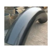 Buy cheap BUTT WELDED FITTINGS  Pipe Bend from wholesalers