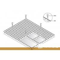 Wholesale ENGLISH Product name: Ceiling grid from china suppliers