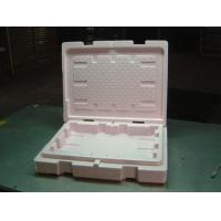 Wholesale EPP material for packing box EPP material from china suppliers