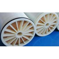 Wholesale Enhanced Fouling Resistant (FR) Series from china suppliers